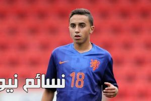 من هو اللاعب عبد الحق نوري الذي أصيب بتلف دائم في الدماغ .. تعرف على لاعب أياكس أمستردام عن قرب
