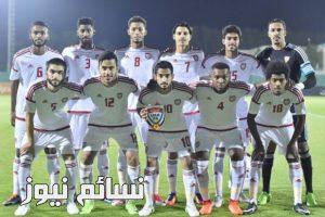 نتيجةمباراة الامارات ولبنان اليوم في الجولة الثانية من تصفيات كأس آسيا 2018وملخص أهداف فوز عيال زايد