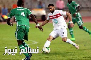 ملخص نتيجةمباراة الزمالك والاهلي طرابلس اليوم يوتيوب في دوري أبطال أفريقياواهداف اللقاء والخروج المفجع