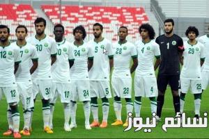 نتيجة مباراة السعودية والبحرين اليوم وملخص أهداف فوز الأخضر على استاد الأمير فيصل بن فهد (الملز) بثلاثية كاملة