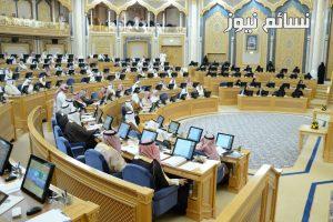 مجلس الشورى يوافق على نظام ضريبة القيمة المضافة وتأكيد على ضرورة تفعيل حساب المواطن قبل تطبيق النظام