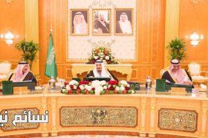قرارات مجلس الوزراء الجديدة اليوم بحضور الملك سلمان .. تعلى على التفاصيل