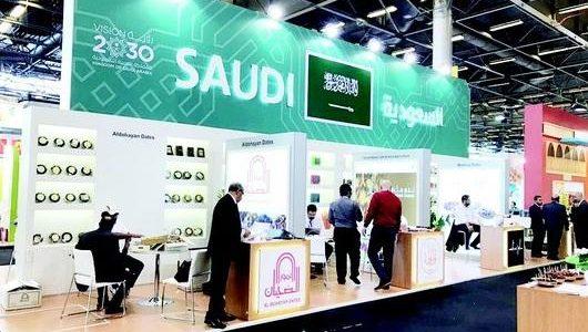 هيئة تنمية الصادرات السعودية تعلن عن وظائف شاغرة