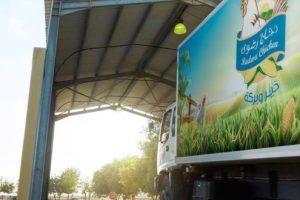 شركة رضوى الغذائية تعلن عن وظيفة إدارية شاغرة تعرف عليها