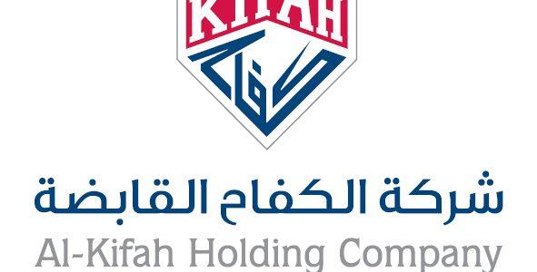 وظائف إدارية شاغرة بأكبر الشركات السعودية ننشر التفاصيل