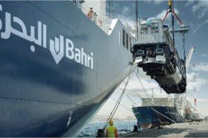 الشركة الوطنية السعودية للنقل البحري والخدمات اللوجستية تعلن عن 5 وظائف شاغرة