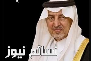 مشروع الفيصلية : مطار دولي وميناء جديد .. تعرف على تفاصيل المشروع الجديد في مكة