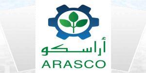 شركة أراسكو