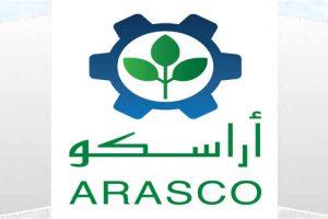 """الشركة العربية للخدمات الزراعية"""" أراسكو"""" تعلن عن وظائف شاغرة تعرف عليها"""