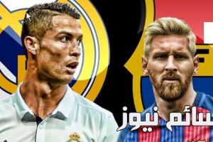 توقيت مباراة ريال مدريد وبرشلونة في الكأس الدولية للأبطال والقنوات الناقلة لكلاسيكو الأرض المثير بين الميرينجي والبلوجرانا