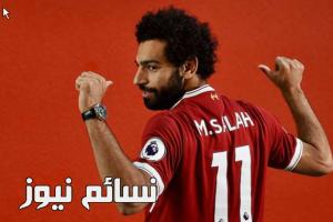 نتيجة مباراة ليفربول وكريستال بالاس اليوم وملخص أهدافإستعدادات الريدز بحضور محمد صلاح