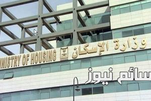 تعرف على أسعار مشروع إسكان محافظة الخرج … إنطلاق مرحلة الحجز والمعاينة لمستفيدي الدعم السكني