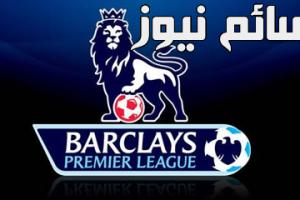 ترتيب الدوري الإنجليزي الممتاز 2017/2018 بعد نهاية الجولة الثالثة وترتيب هدافي البريمرليج حتى الآن وصلاح يتألق