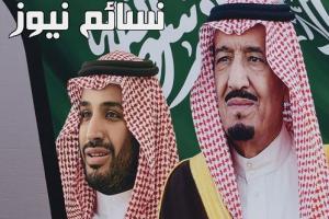 الملك سلمان والأمير محمد بن سلمان يبعثان برقيات تهنئة بمناسبة عيد الأضحى المبارك