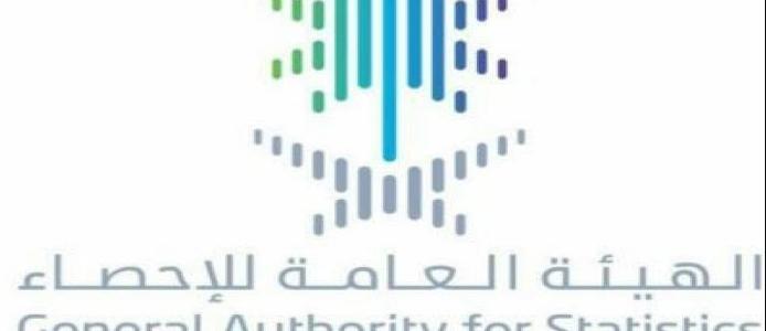 الإحصاء .. تعرف على متوسط الأجر الشهري للعاملين السعوديين والأجانب