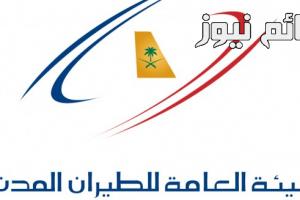 """تخصيص طائرات من طراز """"بوينج 777"""" لنقل الحجاج القطريين وتحديد موعد رحلات الذهاب والعودة إلى الدوحة"""