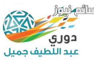 جدول ترتيب الدوري السعودي 2017 مع إنطلاقة الجولة الثانية بمباراة الهلال والتعاون .. ترتيب هدافي دوري جميل