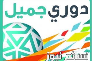 جدول ترتيب الدوري السعودي 2017 / 2018 بعد إفتتاح الجولة الاولى من دوري جميل وترتيب الهدافين حتى الآن