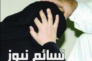 راق شرعي يستغل عمله بدون ترخيص للتغرير بالنساء .. تعرف على الحكم الصادر بحقه من محكمةالدمام