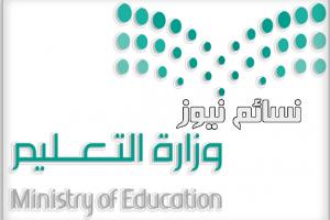 وزير التعليم السعودي يتحدث عن ساعة النشاط الحر .. تعرف على سبب إقرارها والنشاطات المنتظرة
