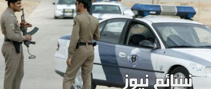 القبض على شخص تورط في عملية إبتزاز سيدة في مدينة الرياض .. تعرف على تفاصيل مطاردته