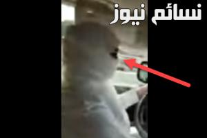 بالتفاصيل … شرطة المنطقة الشرقية تلقي القبض على صاحب المركبة التي قادتها الفتاة الملثمة في الخفجي