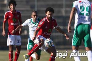 نتيجةمباراة الاهلى والمصرى البورسعيدى اليوم في نهائي كأس مصر وملخص تتويجالقلعة الحمراء أمام زعيم القناة