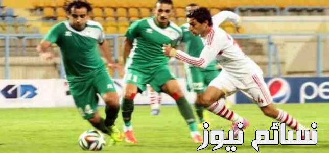نتيجةمباراة الزمالك والمصرى البورسعيدى اليوم وملخص أهداف خسارةالقلعة البيضاء أمام زعيم القناة نصف نهائي كأس مصر
