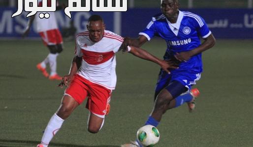 نتيجة مباراة مباراة الهلال والخرطوم الوطني اليوم في كأس السودان وملخص أهداف فوزسيد البلد أمام الكوماندوزوتأهله للمربع الذهبي