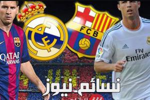 نتيجة مباراة ريال مدريد وبرشلونة اليوم وملخصمباراةالميرينجي أمام النادي الكتالوني بفوز الملكي وتحقيقه السوبر