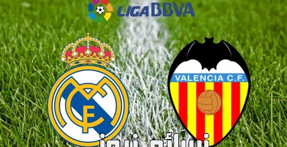 نتيجةمباراة ريال مدريد وفالنسيا اليوم وملخص تعثر الناديالملكي في الدوري الأسباني أمام الخفافيش وتألق أسينسيو