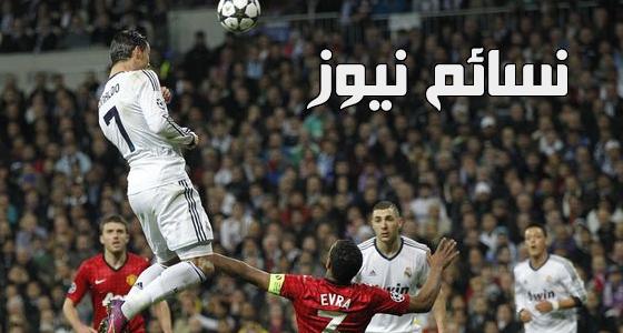 نتيجةمباراة ريال مدريد ومانشستر يونايتد اليوم وملخص أهداف لقاء الميرينجي والشياطين الحمر في كأس السوبر الأوروبي