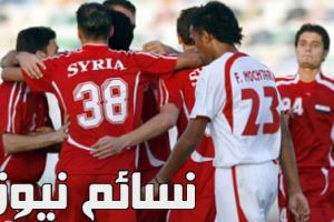 نتيجةمباراة سوريا وقطر اليوم في الجولة التاسعة من التصفيات الآسيوية وملخص فوز نسور قاسيونوإقترابه من المونديال