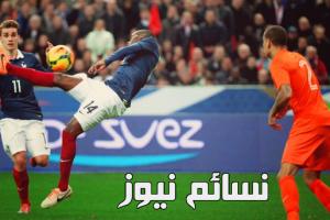 نتيجة مباراة فرنسا وهولندا اليوم وملخص لقاء الديوك في مواجهة الطواحين الهولندية وفوز كبير للفرنسيين