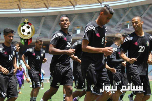 نتيجة مباراة ليبيا وغينيا اليوم على ملعب استاد 28 سبتمبر وملخص لقاء فرسان المتوسط في التصفيات الأفريقية وخسارة آخر الدقائق