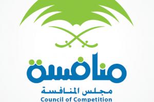 مجلس المنافسة .. تغريمشركة مشروبات غازية سعودية خمس ملايين بعد حكم تشهير
