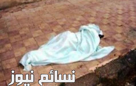 الكشف عن ملابسات جريمة قتل أم لإبنتها في الكويت مع صديقها .. تعرف على التفاصيل