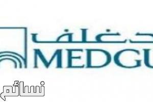ميدغلف السعودية تتلقى خطاب إنذار من مؤسسة النقد العربي .. تعرف على التفاصيل