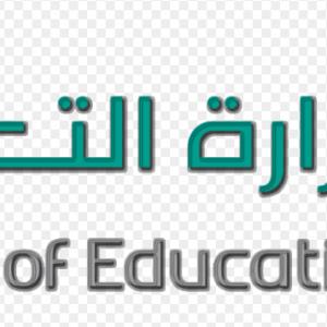 عبر نظام «نور».. إعلان حركة النقل الداخلي للمعلمين والمعلمات بجميع الإدارات
