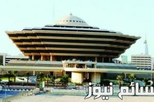 بيان لوزارة الداخلية السعودية حول قائمة الـ 23 .. تعرف بالصور على المطلوبين الثلاثة الذين سلموا أنفسهم
