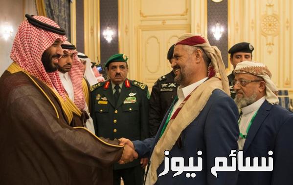 أعضاء مجلس النواب اليمني في السعودية
