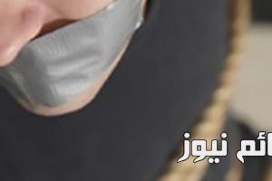 خطيبته متورطة .. كشف رموز جريمة إختطاف مواطن في الطائف وتصويره عاريا
