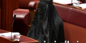 البرقع البرلمان الأسترالي