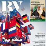 بالصور … الملك سلمان يظهر في مجلة روسية وفي لافتات في عاصمة البلاد موسكو