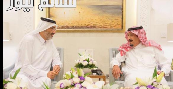 بالصور والفيديو .. إستقبال الملك سلمان للشيخعبدالله بن علي آل ثاني في طنجة وترحيب بالتوجيهات الأخيرة