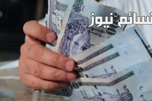 بالأرقام .. تعرف على أداء الميزانية السعودية النصف الأول وإيرادات المملكة في الربع الثاني
