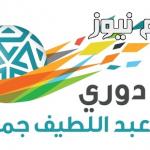 ترتيب دوري جميل في ختام الأسبوع الثاني من المسابقة وجدول هدافي الدوري السعودي قبل فترة التوقف
