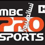 تردد قناة mbc pro sport الجديد لمتابعة الجولة الثانية من دوري جميل السعودي للمحترفين .. ما هي ترددات ام بي سي برو سبورت