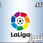 نتيجةمباراة اتلتيكو مدريد وجيرونا اليوم وملخص تعادلالروخيبلانكوس الغريب في أول جولة من الليجا