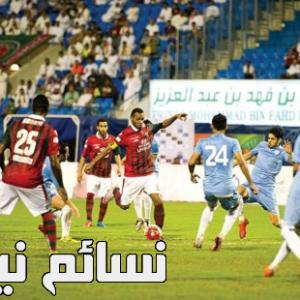 توقيت مباراة الباطن وأحد 18/08 في الدوري السعودي للمحترفين والقنوات الناقلة على ملعب الباطن والمعلق